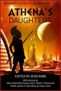 Athena's Daughters anthology project